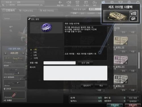 Craft reboot screenshot3