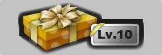 Levelgiftbox4