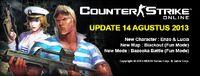 1376389566 incso 20130813 20130814 updatebanner-megaxus