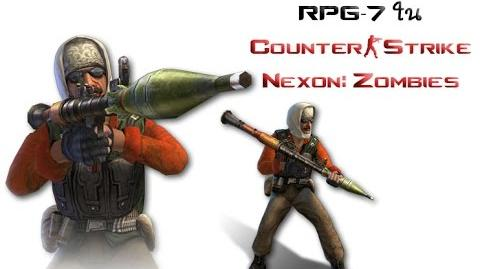 Counter-Strike Nexon Zombies ทดสอบ RPG-7 ft