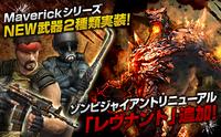 K1a crowbar maverick splash revenant evolve japan poster