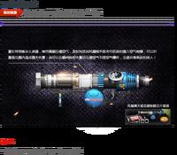 Airbursterchina1