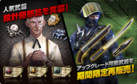 Az battleplan katana tknife dbarrel resale japan poster