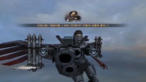 CSO Zombie Scenario 5 - Chapter 4 (Final) Last Ride