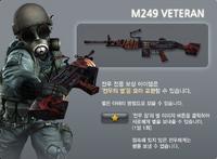 M249 veteran korea poster