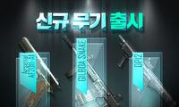 Af2011 gilboa dp12 poster korea