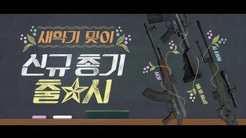 (CSO2) Mk-18 Mod1, AKM & AI AWM (short gameplay)