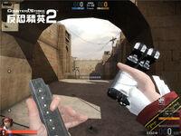 Af2011a0screen1