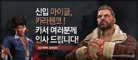 Banner 20131017 1