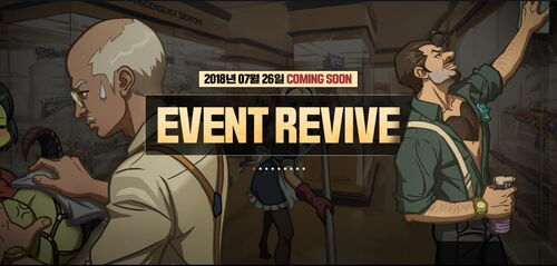 Event revive