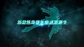 Counter-Strike Online China Trailer - Gungnir, Zombie Scenario 7-3, Season 1, Studio Zombie Z