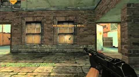 Counter-Strike Online M16A4 & AN94 Preview