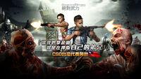 Ian yuwei poster tw