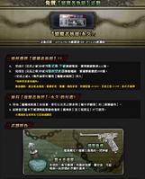 Origin license Taiwan poster