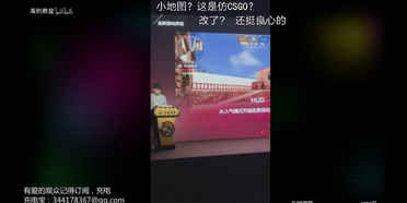 Screenshot 2018-08-25-16-55-52-935 com.bilibili.app.in