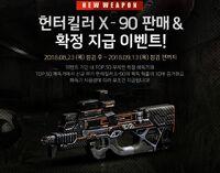 Kronos3 korea
