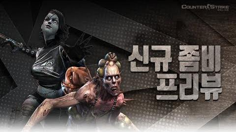 【 CSO 】Zombie Blotter and Zombie Chaser