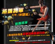 Sha wujing dhandgun taiwan poster