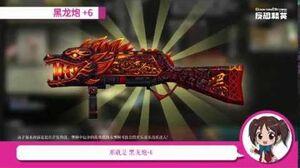 Counter-Strike Online China Trailer - Season 2 Preview