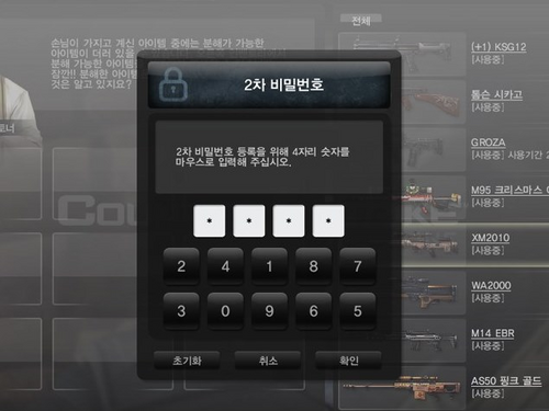 Craft reboot screenshot4