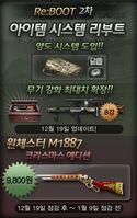 M1887xmas korea poster