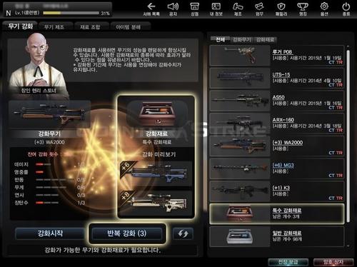 Craft reboot screenshot 2