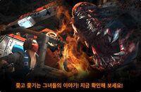 Epcjy poster korea