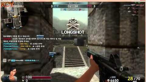 【小奧解說】CSO2韓服新槍T65K1和T86以及超坑的AI AWP的丘比特