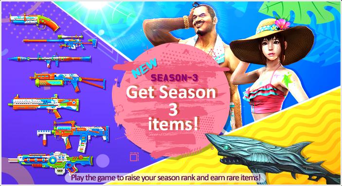Bg season banner3