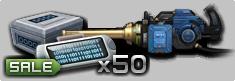 File:Watercannondecoderbox50p.png
