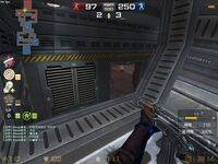 MetalMode Rifleman1