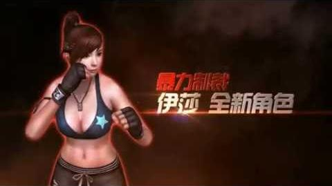 Counter Strike Online China Isabella and Aeolis Trailer