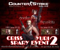 Criss yuri spray promo th