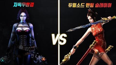 CSO Dual Sword Hellfire VS Dual Sword Phantom Slayer Comparison!