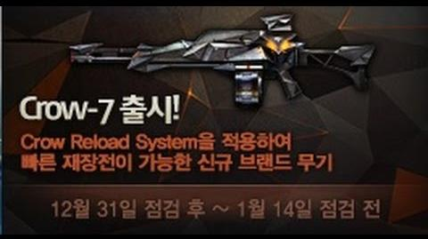 CSO KR Crow-7 (Fast Preview)
