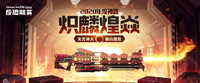 Hs china poster