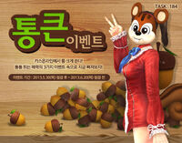 Squirrel costumes poster kr