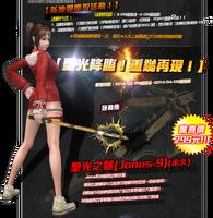 Janus9 taiwan poster