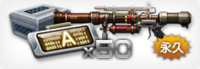Petrolboomercodeabox50p