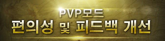 Vguiv2 banner