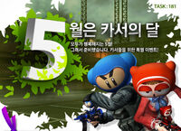 Kart costumes poster kr