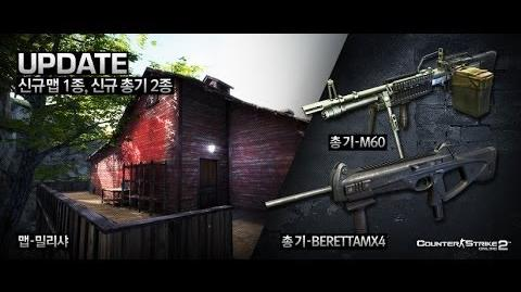 Counter-Strike Online 2 - Militia(and new weapons)