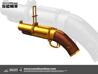 M79goldcp