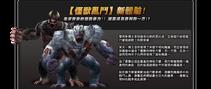 Beast poster tw