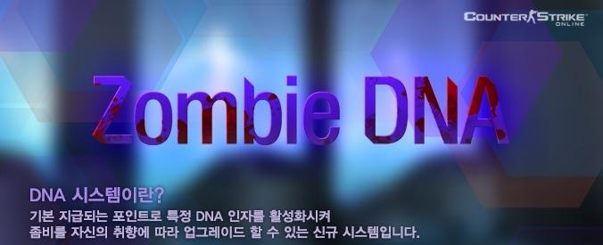 Zombiedna banner