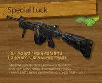 Ng7 poster korea