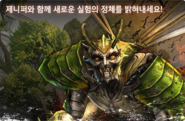 Omen laswer wing korea poster