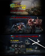 Zombiegiant japan poster