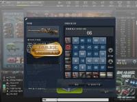 Savery obtain cbox