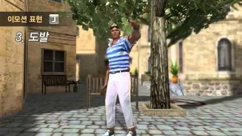 GameLandVN Counter Strike Online - Enzo Video